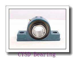 140 mm x 300 mm x 70 mm  CYSD 31328 tapered roller bearings