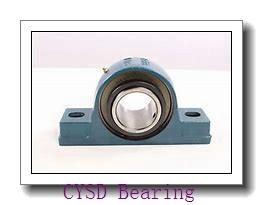 38,1 mm x 66,675 mm x 14,288 mm  CYSD R24-Z deep groove ball bearings