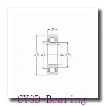35 mm x 47 mm x 7 mm  CYSD 6807-2RZ deep groove ball bearings