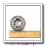 70 mm x 150 mm x 35 mm  NACHI 6314ZZE deep groove ball bearings